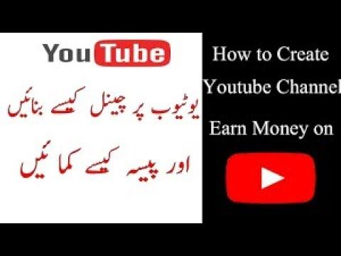 How To Create Youtube Channel Earn Money Youtube Channel