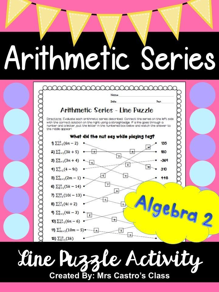 Arithmetic Series Activity For Algebra 2 Arithmetic Algebra Activities Maths Puzzles Arithmetic sequence worksheet algebra 2