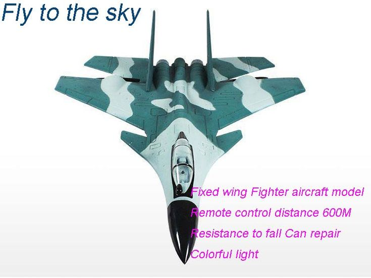 Boy toys Foam Remote Control Plane 4CH RC Plane 600m Control fixed wing F15 S27 fighter glider aircraft model EPP kids toys