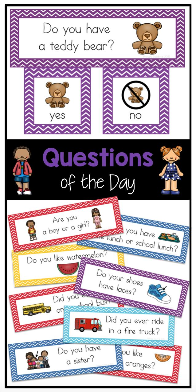 100 questions of the day - perfect for attendance or graphing in preschool, kindergarten or first grade!
