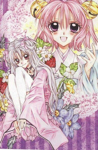 Chapter 16 The sword of princess Kaguya, the sword of princess Sakura