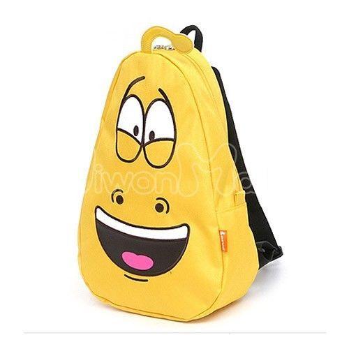 Larva Korea Character Yellow BackPack School Camping Bag Kids Child Gift Picnic