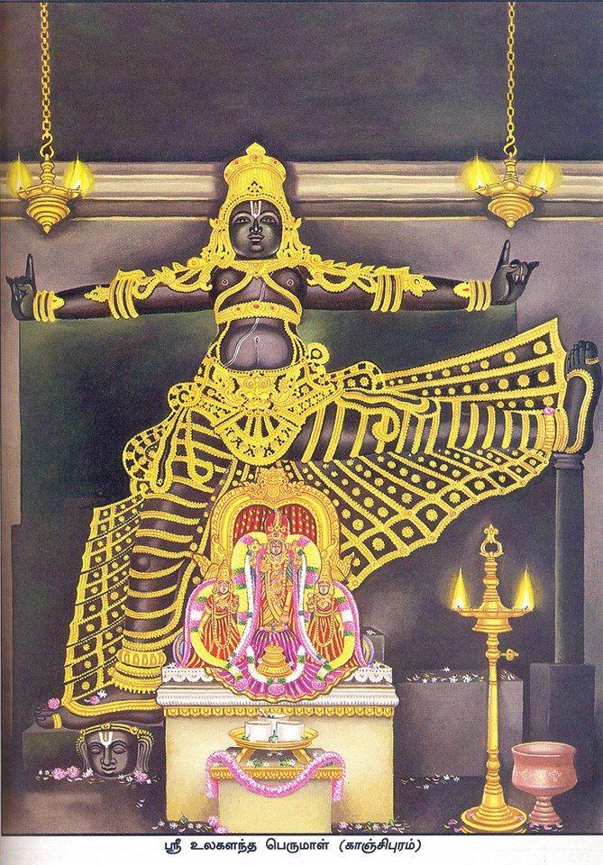 Ulagalandhan, Vishnu Vamana Avatara