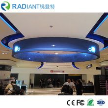 Flexible LED display, Flexible LED display direct from Shenzhen Radiant Technology Co., Ltd. in China (Mainland)