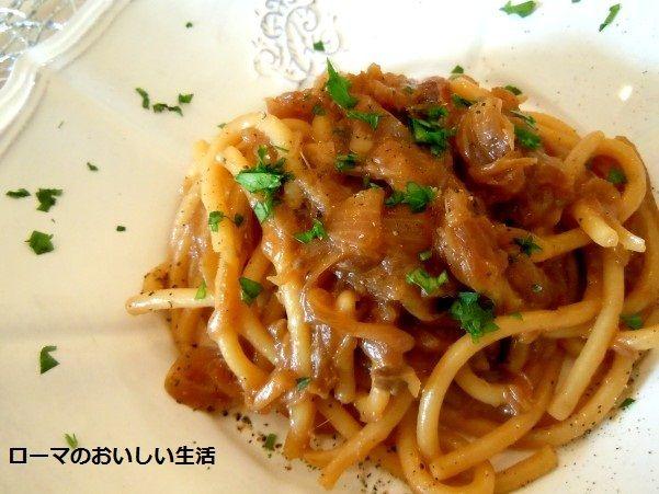 ヴェネトの郷土料理 ビーゴリ・イン・サルサ(Bigoli in sals    たまねぎ アンチョビのみ