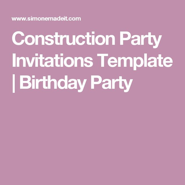 Construction Party Invitations Template | Birthday Party