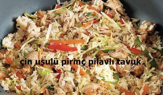 Çin Usulü Pirinç Pilavlı Tavuk Tarifi | İyi Yemek Tarifleri