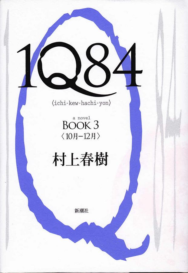 93 best books images on pinterest notebook notebooks and laptops book 3 first japanese hardcover edition fandeluxe Image collections
