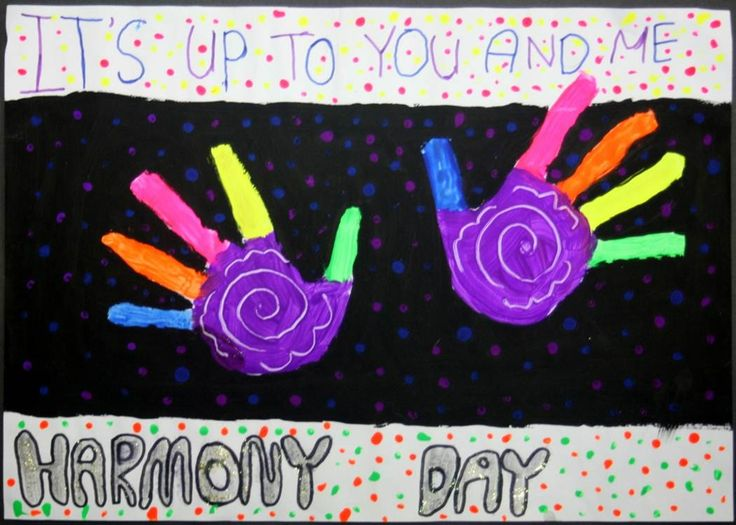Harmony Day Art Simple project for younger students