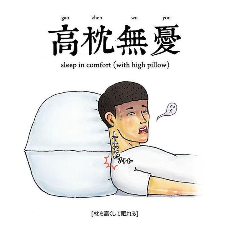 要好好活著需要一點幽默感!你也會愛上臺灣插畫家保羅先生對日常的百種吐槽 | Ironic,自然活不好! - 每日頭條