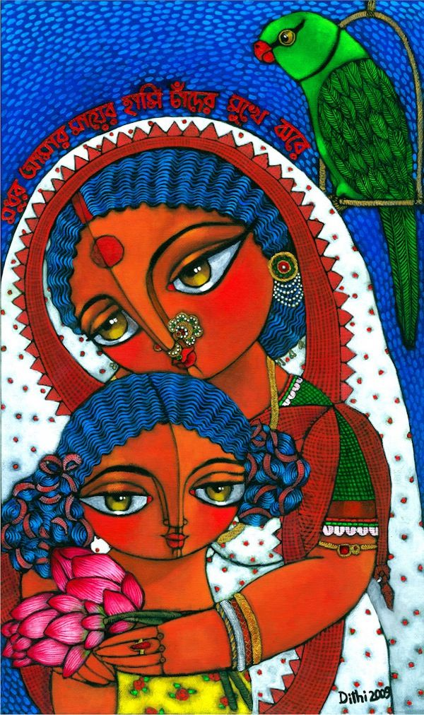 Art India: Dithi Mukerjee