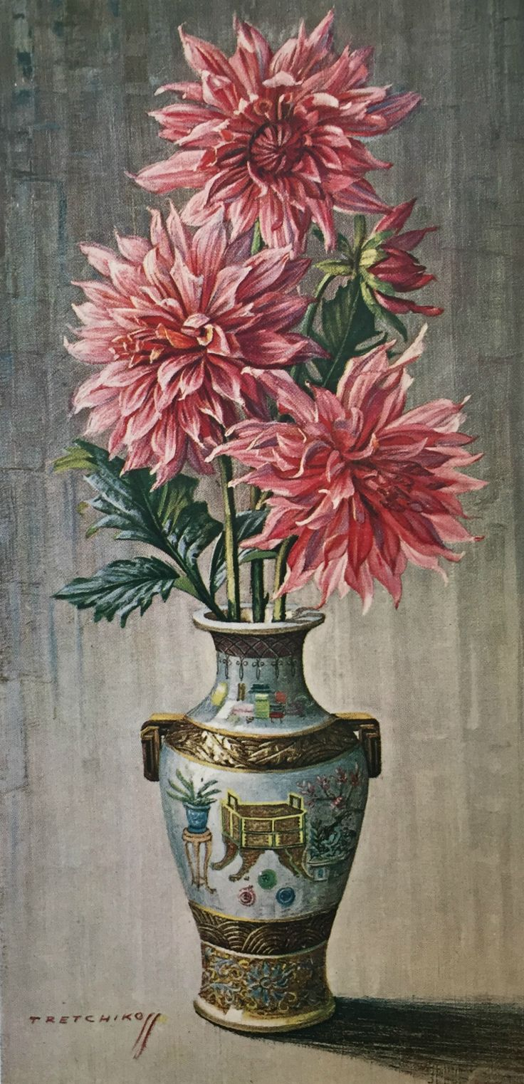 Tretchikoff's 'Dahlias': Dahlia's are native to Mexico and very popular in South Africa – Tretchikoff enhances these beauties by adding an eastern setting through the use of the oriental vase.