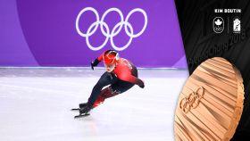 La Canadienne Kim Boutin a entamé ses premiers Jeux olympiques en carrière avec une médaille de bronze sur 500 m...