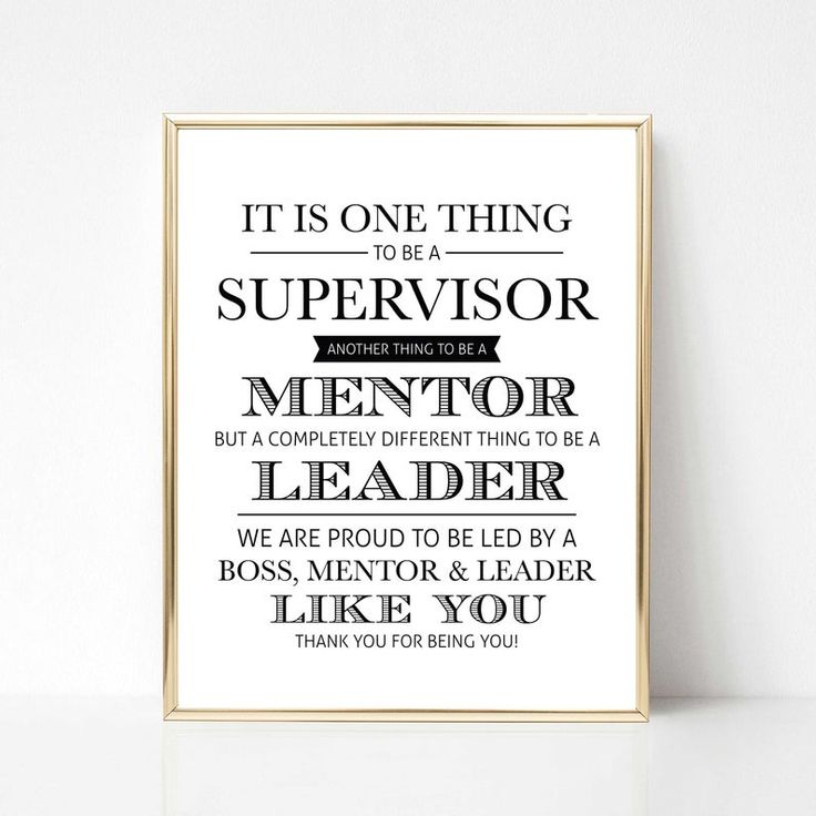 Digital Supervisor Quote Gift (We Version) Best Boss