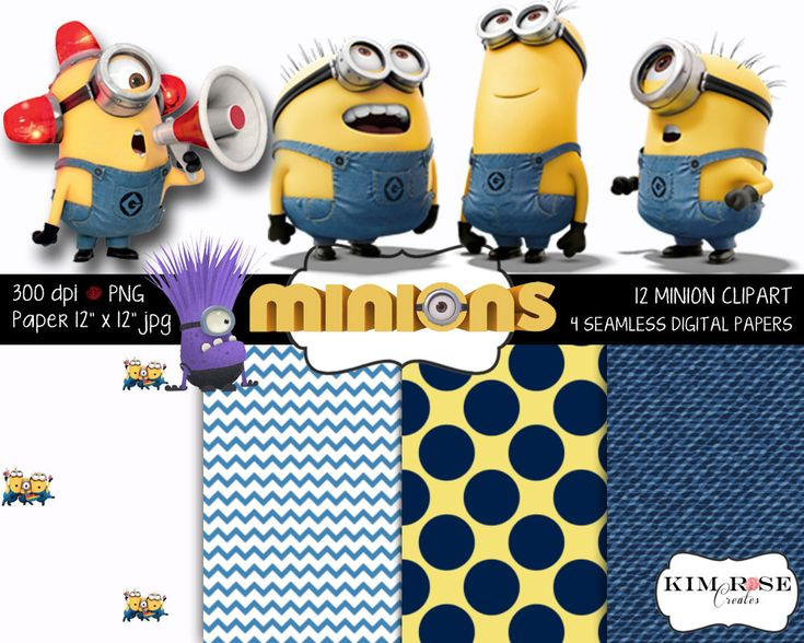 Minion Digital Paper and Clipart Set - 4 papers, 12 clipart including logo!  Printable, scrapbooking, decor, and more by KimRoseCreates on Etsy