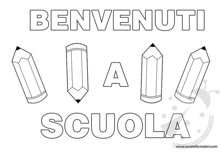 benvenuti-a-scuola.jpg (822×575)