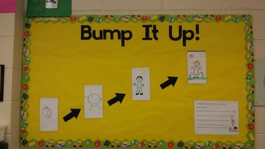 FDK Bump It Up wall