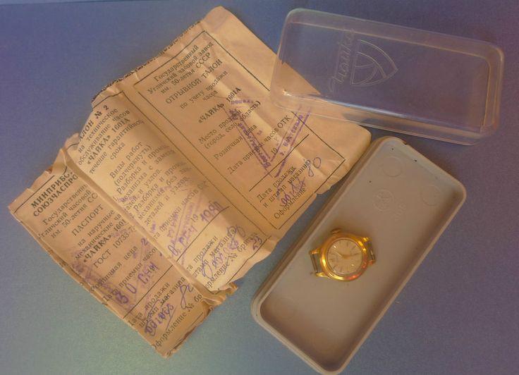 Vintage USSR Soviet Lady Mechanical Wrist Watch CHAIKA 17 Jewels w Box Document #Chaika