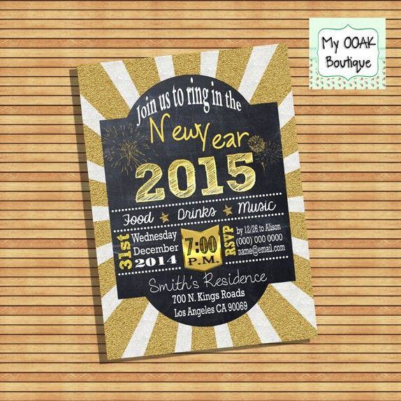 25 best New Year invitations images – Free Printable New Years Eve Party Invitations