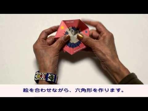 アンパンマン手作りおもちゃ 何がでてくるかな?ANPANMAN - YouTube
