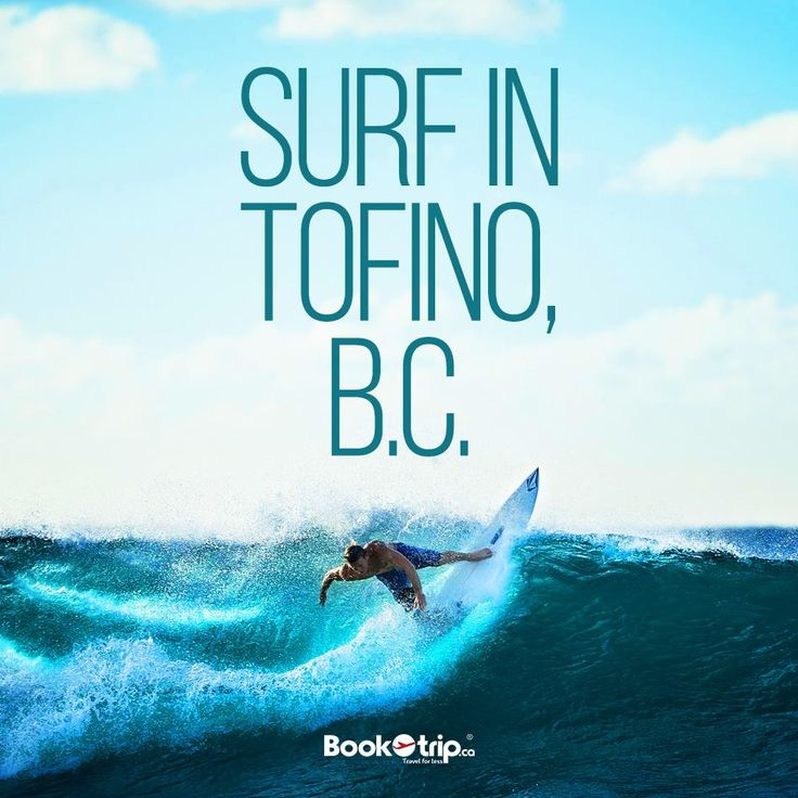 #Tofino BC has earned Canada's Surf Capital status. So visit and experience this Adventure : (888) 379 1003 BookOtrip.ca #travelforless