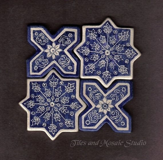 Four part set Islamic style geometric star and cross tiles