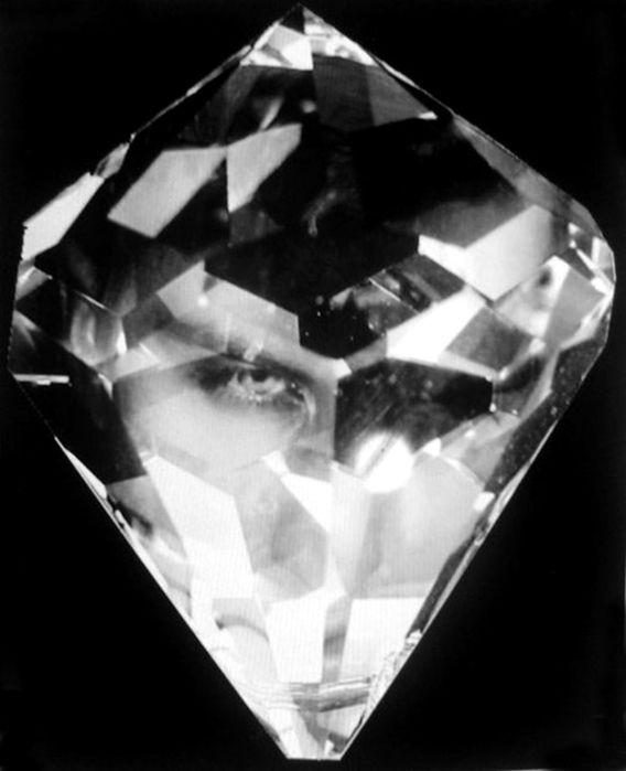 Diamond eye.: Vvich Houses, Witch Houses, Black Rainbows, Houses Witchhous, Witch Househexentanzspectr, Blackrainbow Blckrnbvv, Electronics Music, Diamonds Eye, Eye Tat
