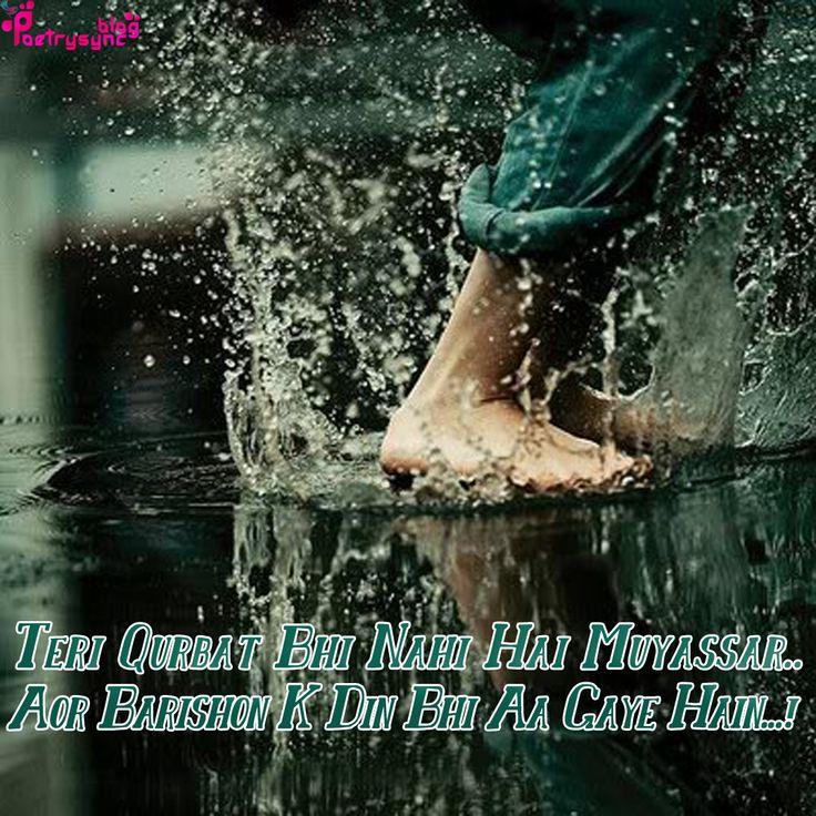 Happy Rainy Day Hindi Poetry with Rainy Pictures | Poetry