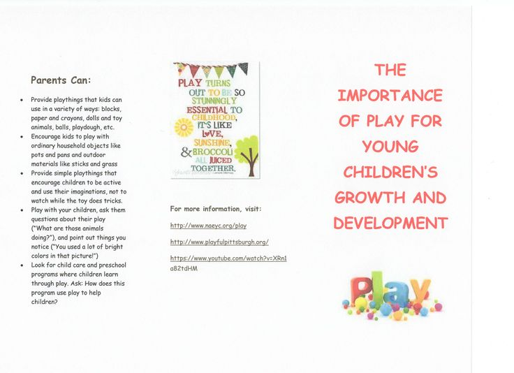 importance of play in childrens growth and development Children need to be active every day for healthy growth and development  at home articles & resources importance of physical activity for  active play on a.