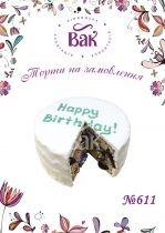 Торт на День рождения инженеру  атомной станции