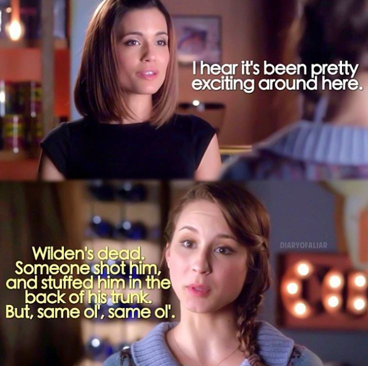 Hhahha are SPENCER