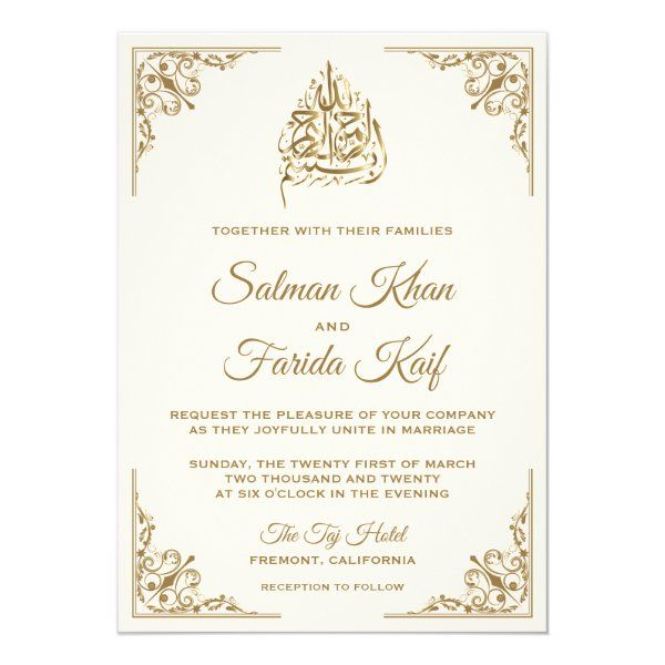 Elegant Cream And Gold Islamic Muslim Wedding Invitation Zazzle Com In 2021 Muslim Wedding Invitations Muslim Wedding Cards Wedding Invitation Cards