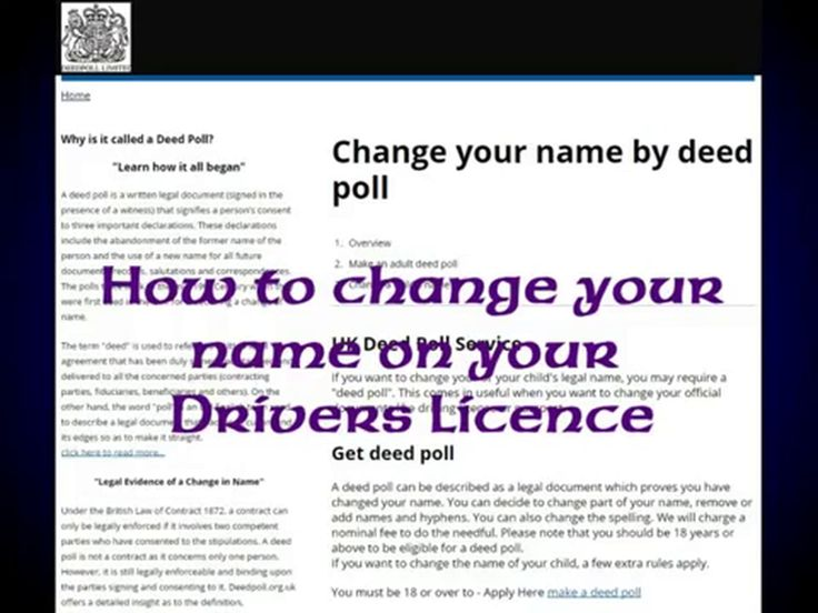 Best 25+ Driving licence form ideas on Pinterest Napa auto parts - dmv release form