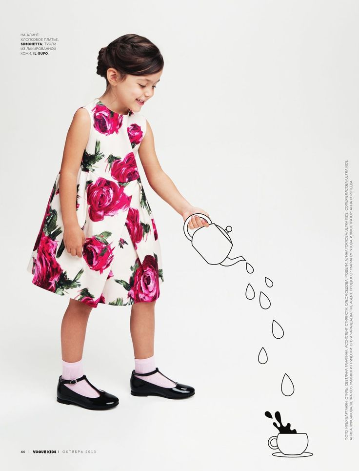 VOGUE Kids September 2013. Model Alina Nivia #vogue #voguekids #editorial #magazine