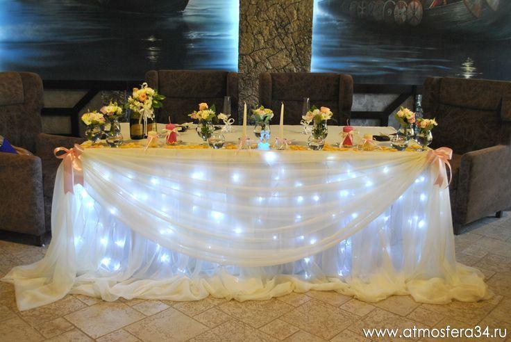 Свадебная юбка со светом