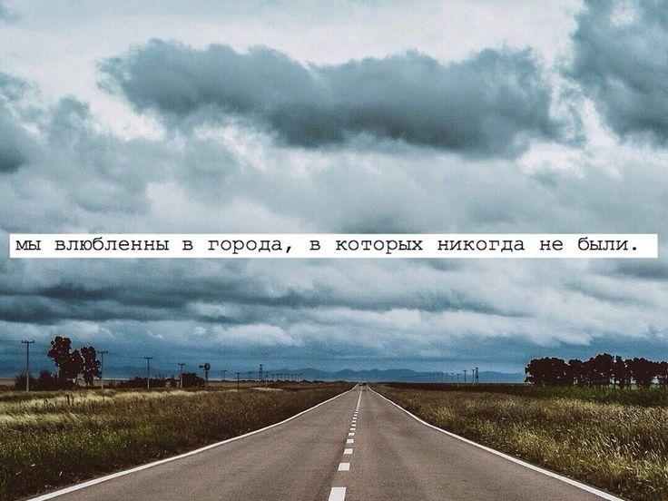 Депрессия, цитаты