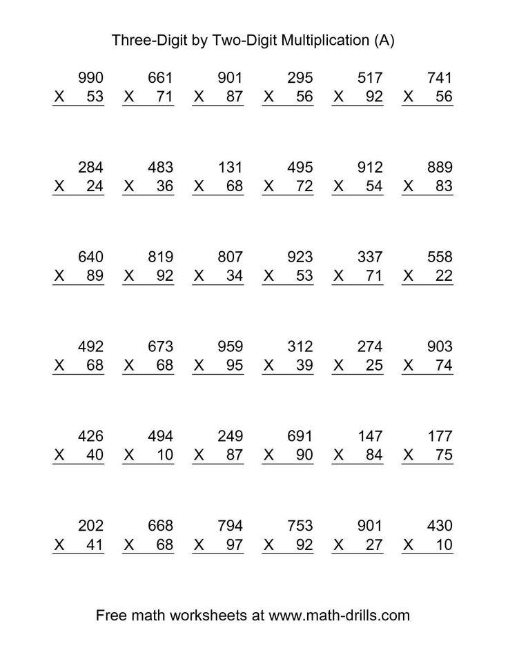 The 25+ best Multiplication drills ideas on Pinterest - algebraic multiplication worksheet