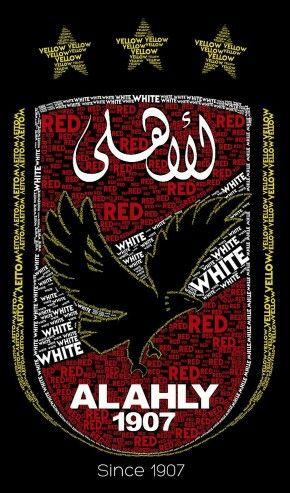 Al-Ahly.