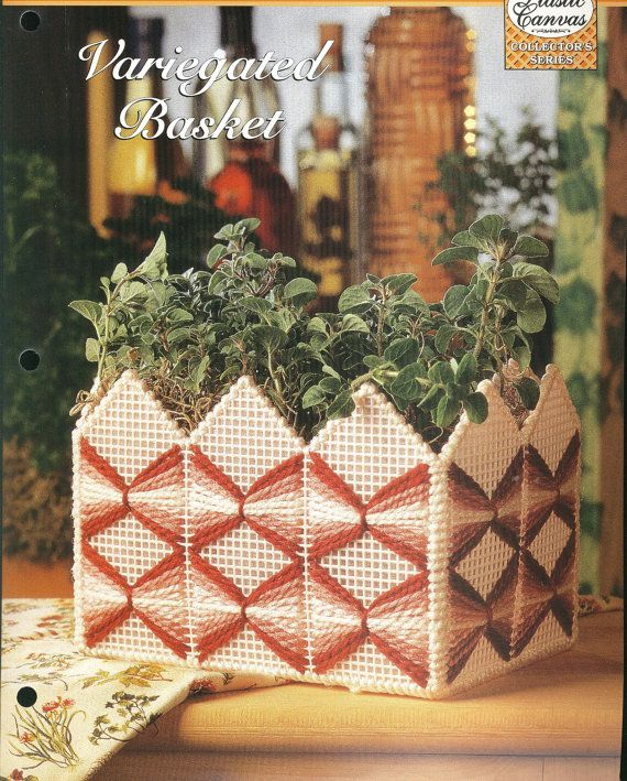 Variegated Basket Plastic Canvas Pattern by needlecraftsupershop, $3.50
