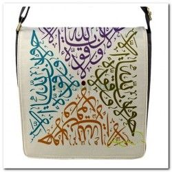 There-Is-No-Power-Nor-Might-Except-Allah_Flap_closure_Messenger_Bag