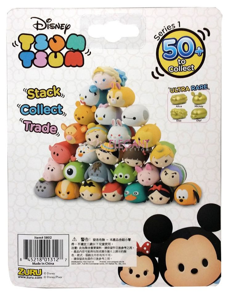 Disney Tsum Tsum Squishies Squishy 1 Blind Bag Mystery/Surprise Collectable New in Toys & Games, TV & Film Character Toys, Film & Disney Characters | eBay!