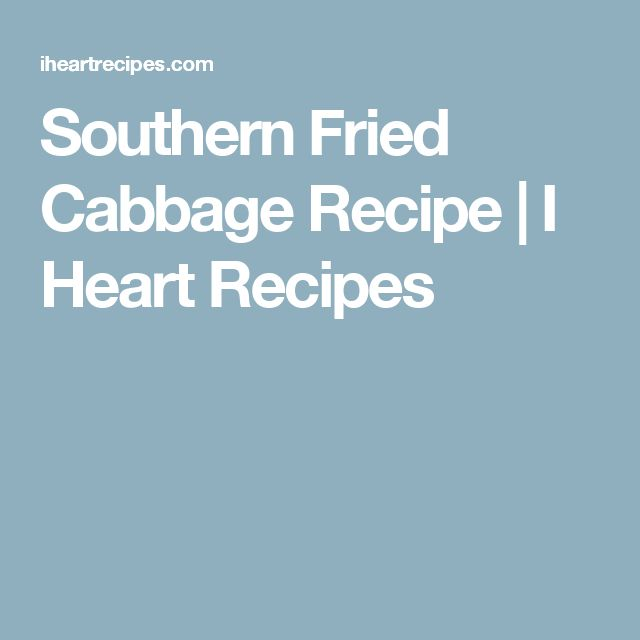 Southern Fried Cabbage Recipe | I Heart Recipes