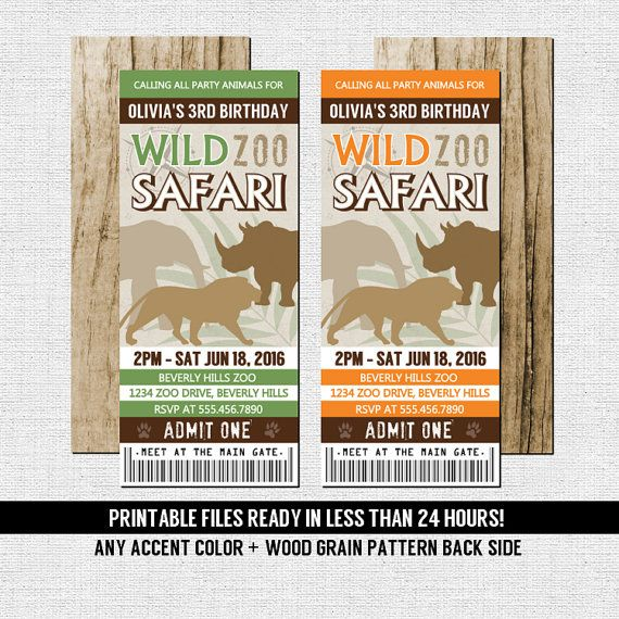 zoo ticket invitations birthday safari party