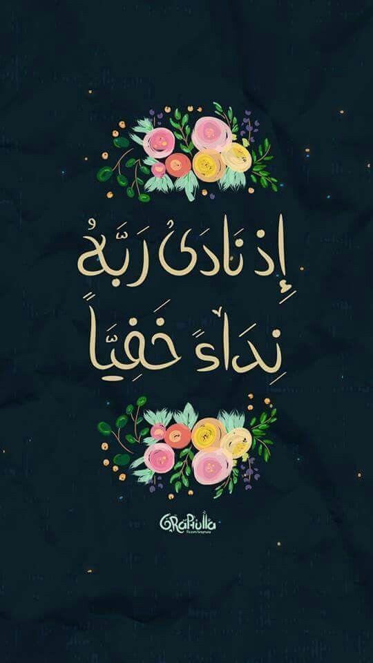 http://omara-alhms.com/vb/showthread.php?t=40706