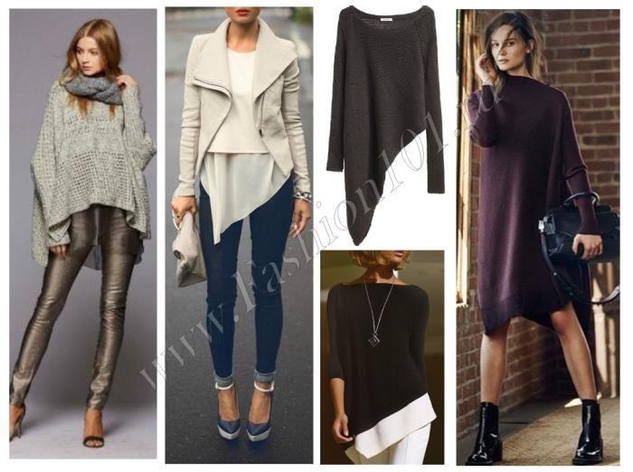 Асимметричный крой - отличительная черта нового модного сезона