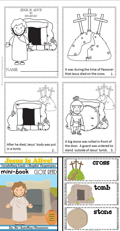 91 best jesus drawings images on pinterest jesus drawings bible