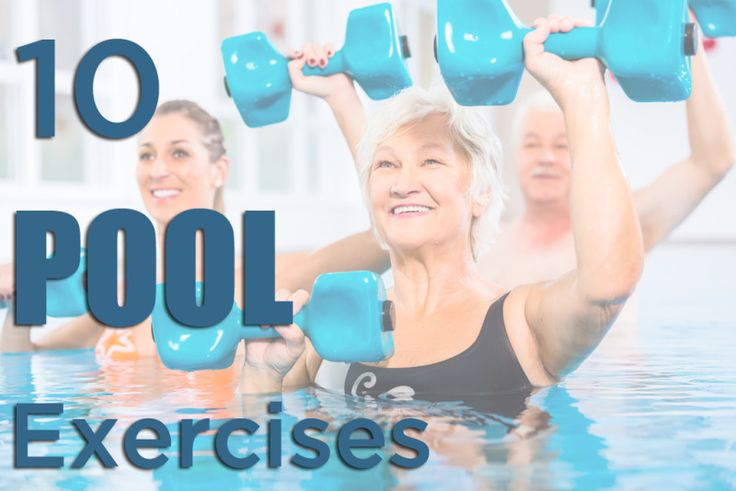 10 Exercises To Do In the Pool (Instructions + Videos) – Top Ten Exercises To Do In The Pool When my mom, a very active avid tennis player and health nut started experiencing intense arthritis and joint pain, she turned to the pool for all of her exercise needs. After all, water doesn't just feel nice on your skin, it feels nice on your entire body: muscles, bones, tendons, and joints. Pool...