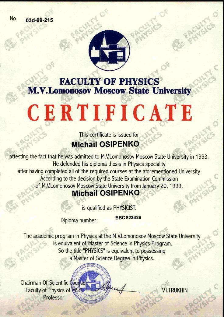 Masters Degree Diploma Diploma Of Master Degree