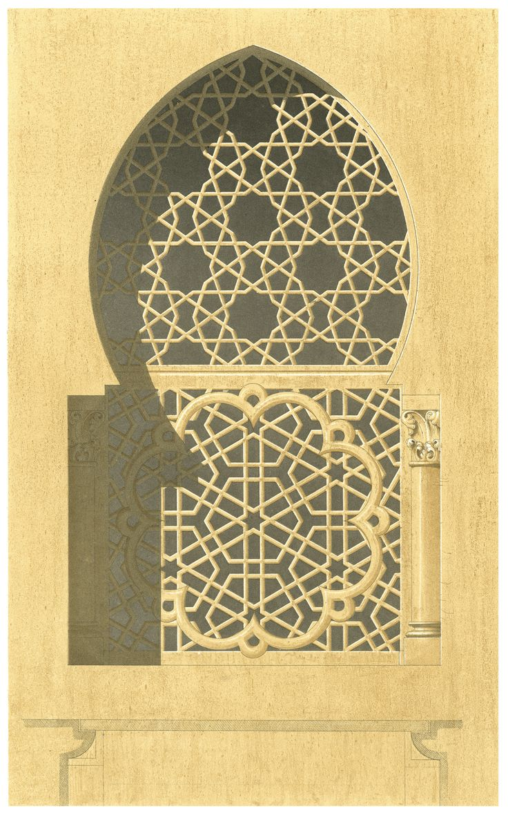 Arabic Window  in Middle eastern Architecture