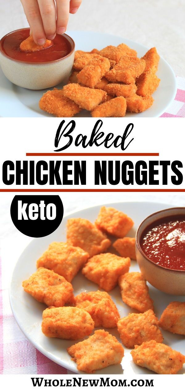 Easy Baked Homemade Chicken Nuggets Gf Egg Free Options Whole New Mom Recipe Chicken Nugget Recipes Homemade Chicken Nuggets Gluten Free Chicken Nuggets